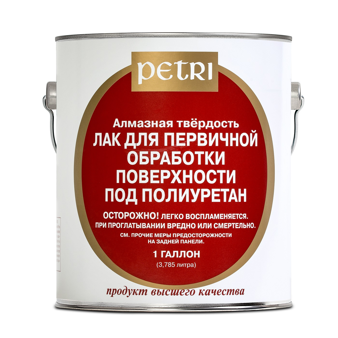 Лак для камня горизонтальные поверхности производства россии наливной пол в кухне и прихожей